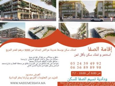 Apartment Marrakech 5000 Dhs